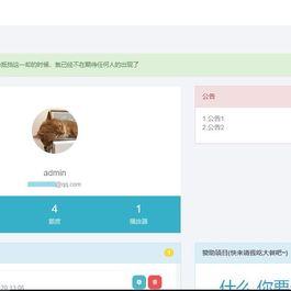 依米花音乐播放器php源码