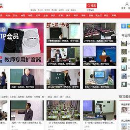 帝国CMS《教视网》在线教学视频网站模板整站源码 带手机版+火车头采集