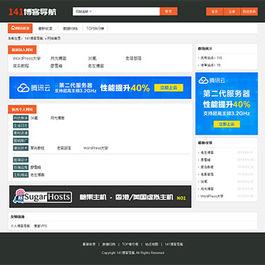 35dir內核完善版網站分類目錄網址導航PHP源碼