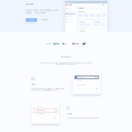 全新企业自动发卡程序 2021新UI版系统(完美运行)