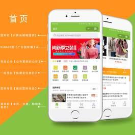 DTS-SHOP微信小程序多店铺商城平台java源码