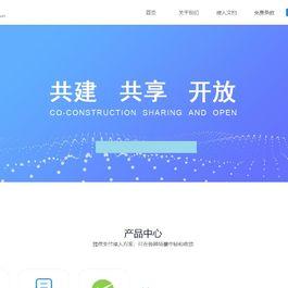 云付199兔云PAY修复开源版第三方免签支付网站源码-全新UI页面